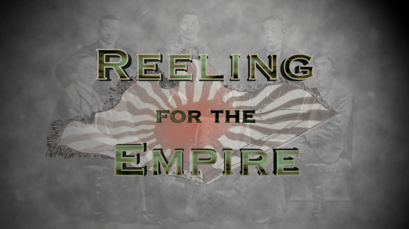 After Effects Animation:  Reeling for the Empire